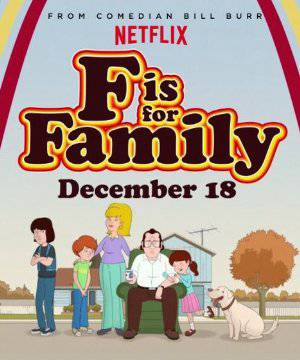 F Is for Family - netflix