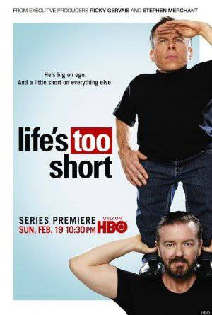 Lifes Too Short - amazon prime