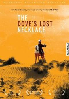 The Doves Lost Necklace - fandor