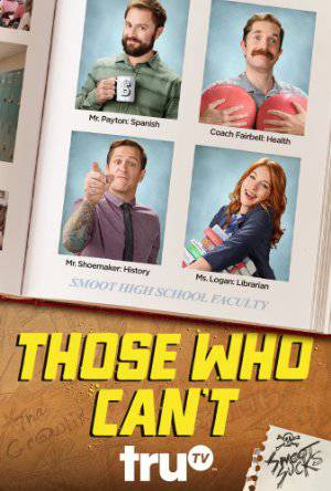 Those Who Cant - hulu plus