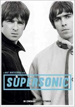 Oasis: Supersonic - amazon prime