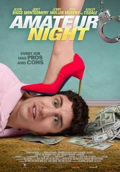 Amateur Night - hulu plus