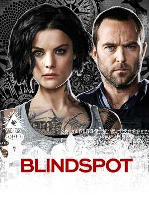 Blindspot - HULU plus