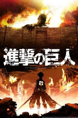 Attack on Titan - yahoo view
