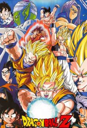 Dragon Ball Z - HULU plus