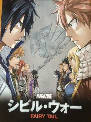 Fairy Tail - HULU plus