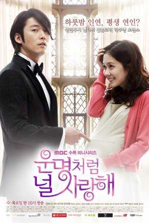Fated To Love You - yahoo view