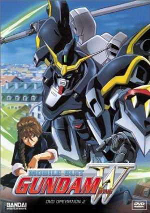 Mobile Suit Gundam Wing - yahoo view