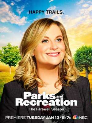 Parks and Recreation - netflix