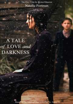 A Tale of Love and Darkness - netflix