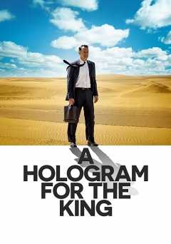 A Hologram for the King - hulu plus