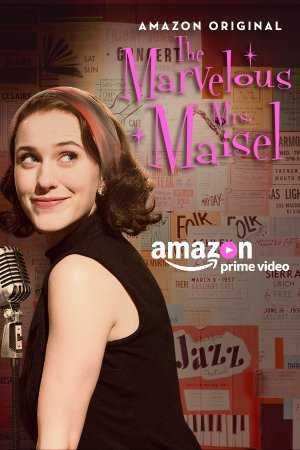 The Marvelous Mrs. Maisel - amazon prime
