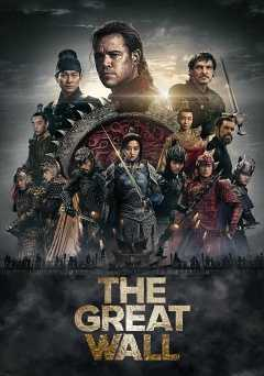 The Great Wall - vudu