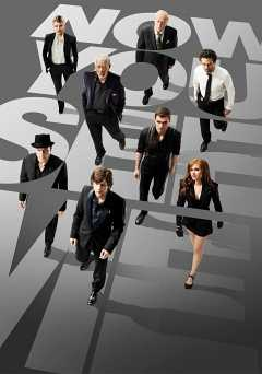 Now You See Me - vudu